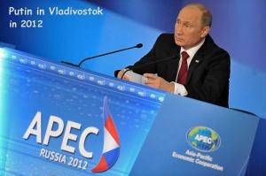 Putin Vladivostok