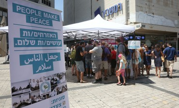 Palestinians, Israelis gather in Jerusalem to sign a people's peace treaty