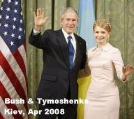 426px-GeorgeBush-Juliia_Tymoshenko_(2008)-Ukraine