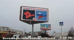 Crimea billboard