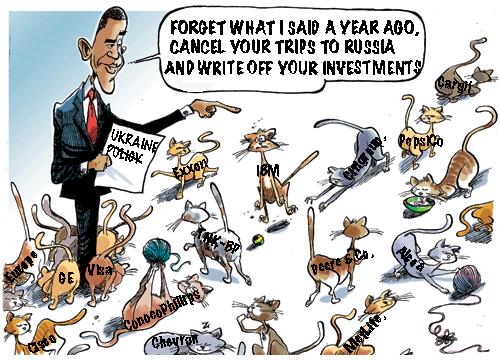 Obama herding cars