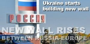 Ukraine new wall