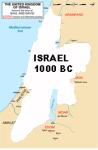 Israel 1000 BC