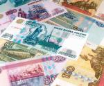 mix-ruble-notes