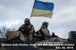 Ukrainian troops soldiers