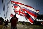 Hawaii flag upside down