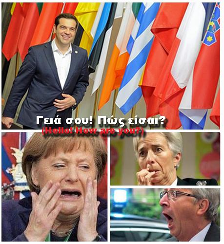 Tsipras and EU IMF heads