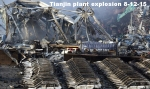 Plant-explostion 8-12-15