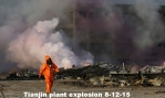 Tianjin plant explosion 8-12-15
