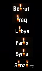 Mourning All Terrorist Victims