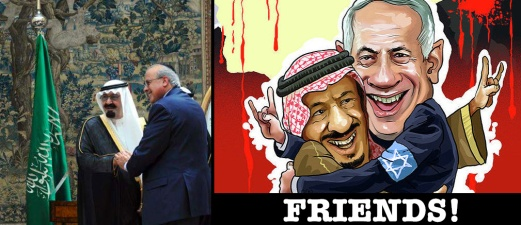 Saudi Israel friends