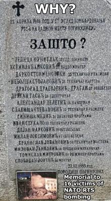 RTS memorial plaque
