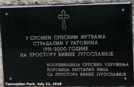 Tasmajdan Memorial plaque